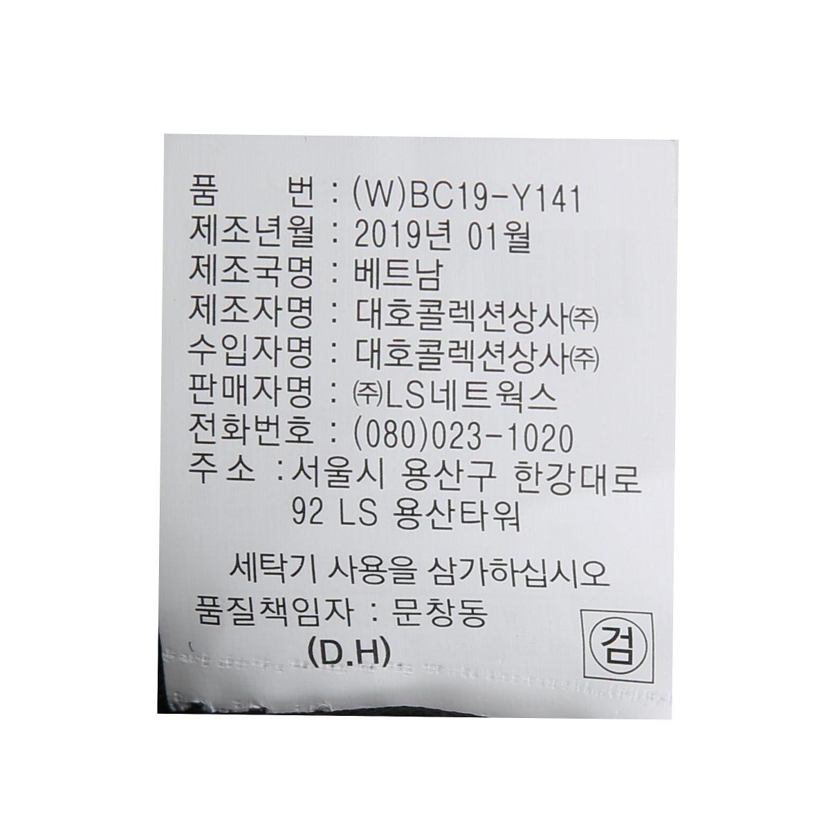 프로스펙스(PROSPECS) 오리지널 어드밴스 메신저백 BC-Y141