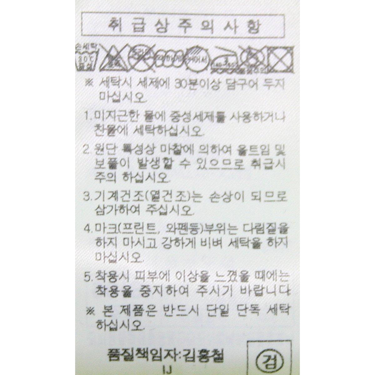 프로스펙스(PROSPECS) 오리지널 여성 오버핏 반팔 티셔츠(W)WT-X742
