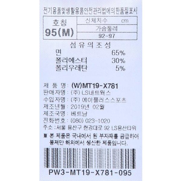 프로스펙스(PROSPECS) 오리지널 CP 로고 투톤배색 민소매 (W)MT-X781