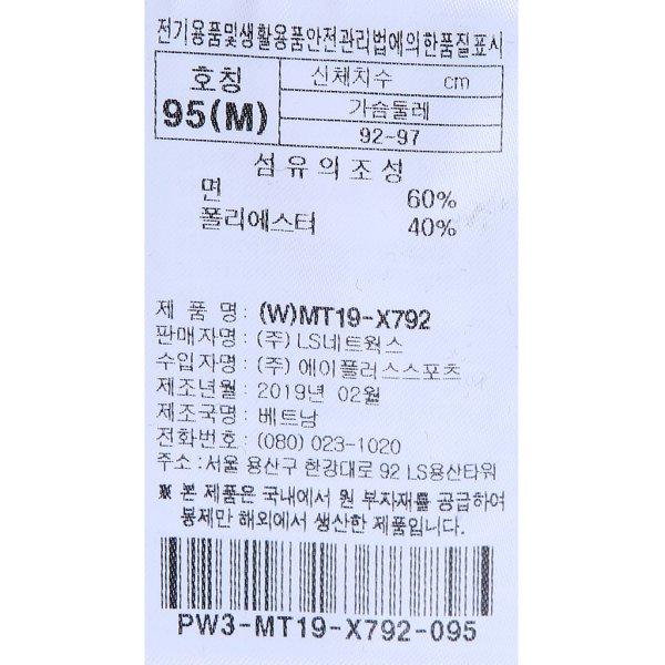 프로스펙스(PROSPECS) 오리지널 CP 빅레터 로고 민소매 (W)MT-X792