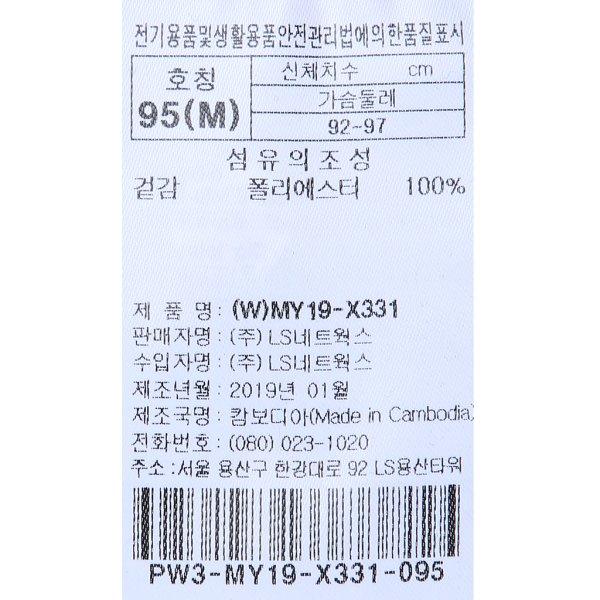프로스펙스(PROSPECS) 오리지널 러닝조직감로고슬리브리스(W)MY-X331