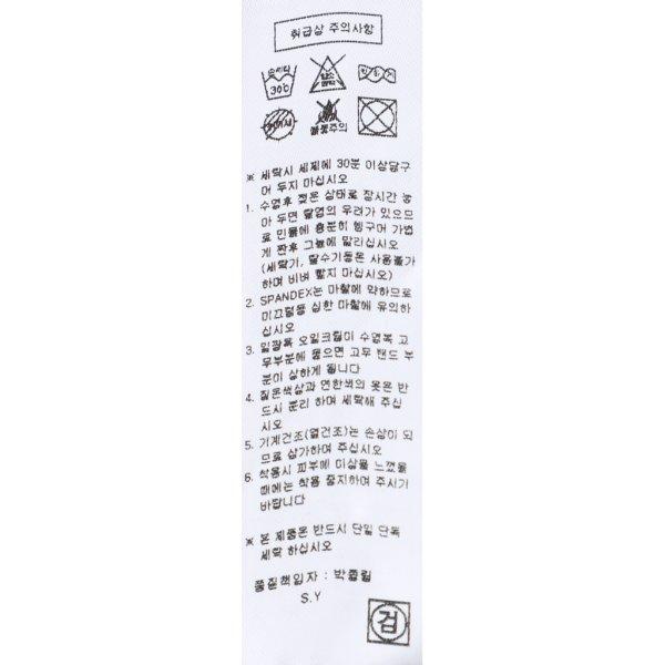 프로스펙스(PROSPECS) 오리지널 등판 로고 프린트 FULL-ZIP 래쉬가드(W)WR-M122